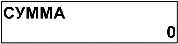 Как сделать чек коррекции на Меркурий 180Ф