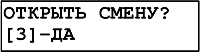 Как установить чековую ленту на Меркурий 180Ф